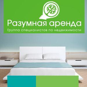 Аренда квартир и офисов Знаменского