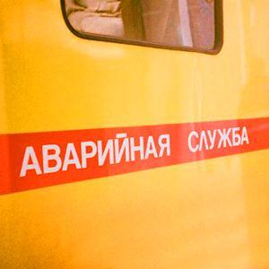 Аварийные службы Знаменского