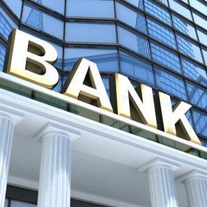 Банки Знаменского