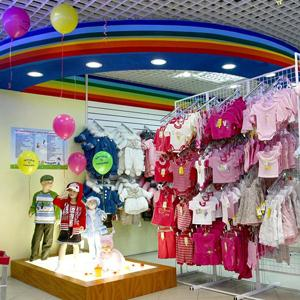 Детские магазины Знаменского