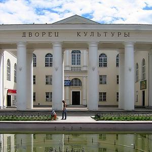 Дворцы и дома культуры Знаменского