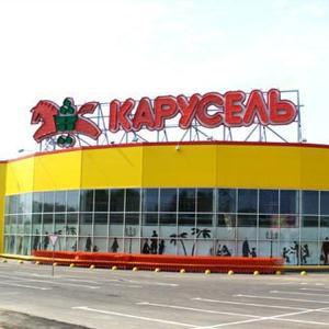 Гипермаркеты Знаменского