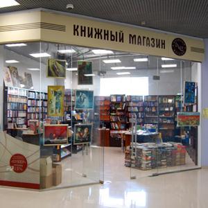 Книжные магазины Знаменского