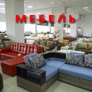 Магазины мебели Знаменского