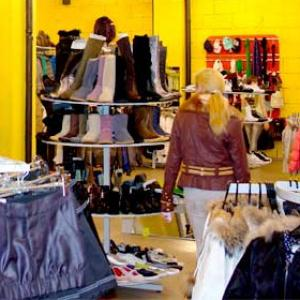 Магазины одежды и обуви Знаменского
