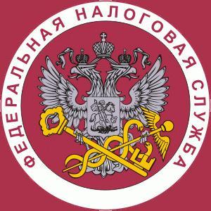 Налоговые инспекции, службы Знаменского