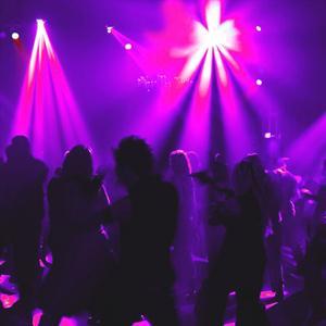 Ночные клубы Знаменского