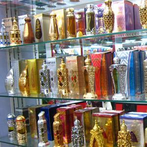 Парфюмерные магазины Знаменского