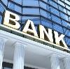 Банки в Знаменском