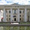 Дворцы и дома культуры в Знаменском