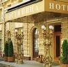 Гостиницы в Знаменском