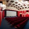 Кинотеатры в Знаменском