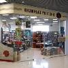 Книжные магазины в Знаменском