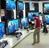 Магазины электроники в Знаменском
