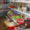 Магазины хозтоваров в Знаменском