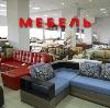 Магазины мебели в Знаменском