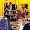 Магазины одежды и обуви в Знаменском
