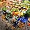 Магазины продуктов в Знаменском