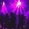 Ночные клубы в Знаменском