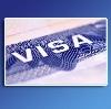 Оформление виз в Знаменском