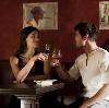 Рестораны, кафе, бары в Знаменском