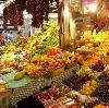 Рынки в Знаменском
