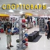 Спортивные магазины в Знаменском