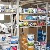 Строительные магазины в Знаменском