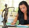 Юристы в Знаменском