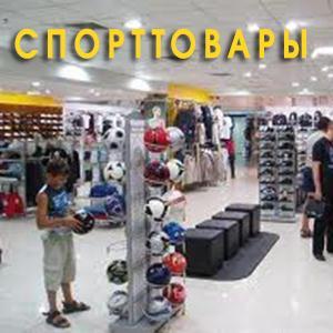 Спортивные магазины Знаменского