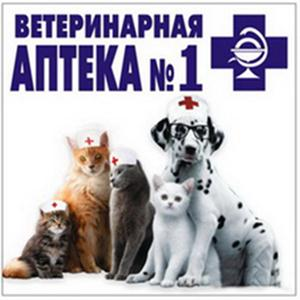 Ветеринарные аптеки Знаменского